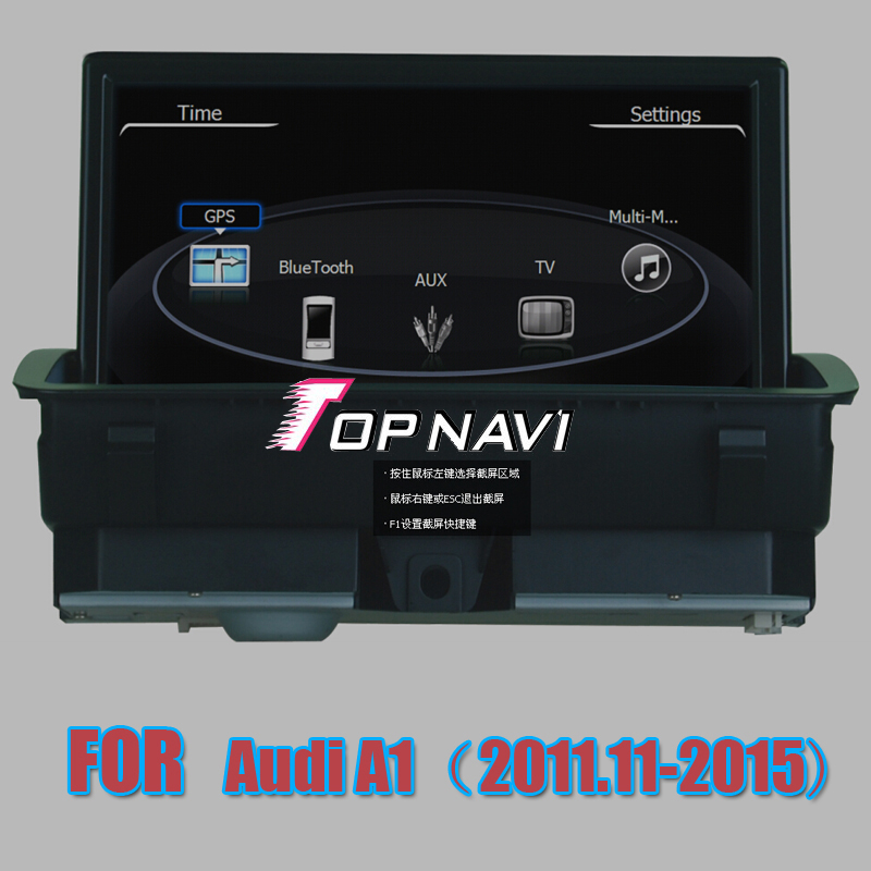 car dvd player for audi a1 2012 2015 with gps tn 8862 shenzhen car dvd gps manufacturer. Black Bedroom Furniture Sets. Home Design Ideas